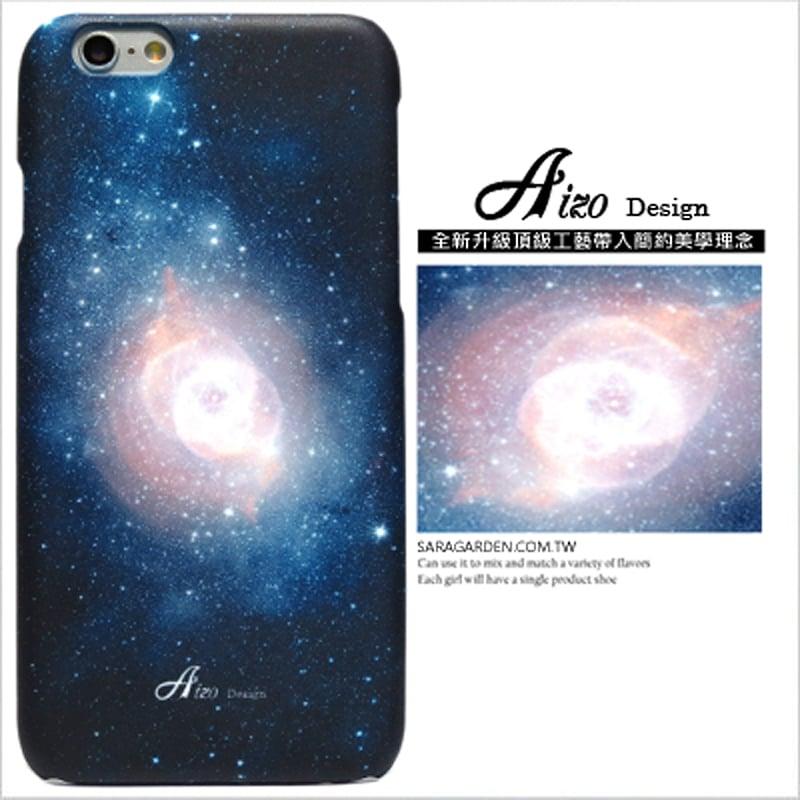 【AIZO】客製化 手機殼 蘋果 iPhone7 iphone8 i7 i8 4.7吋 銀河 星際 光暈 保護殼 硬殼