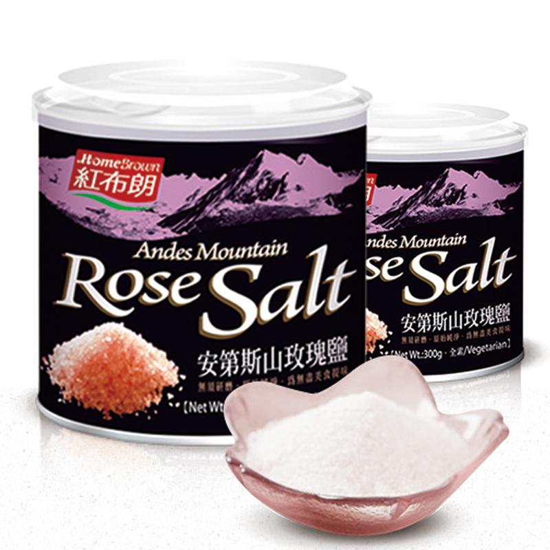 【紅布朗】安地斯山玫瑰鹽 300gX4罐