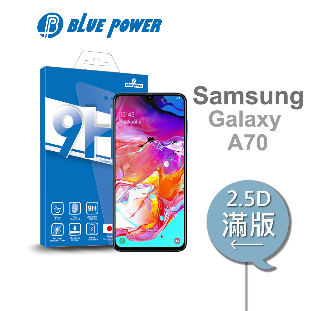 BLUE POWER Samsung Galaxy A70 2.5D 細邊滿版 9H鋼化玻璃保護貼 - 黑色