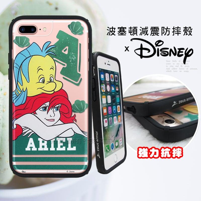 迪士尼宙斯防摔 iPhone 6s Plus/7 Plus /8 Plus 波塞頓字母系列(小美人魚)