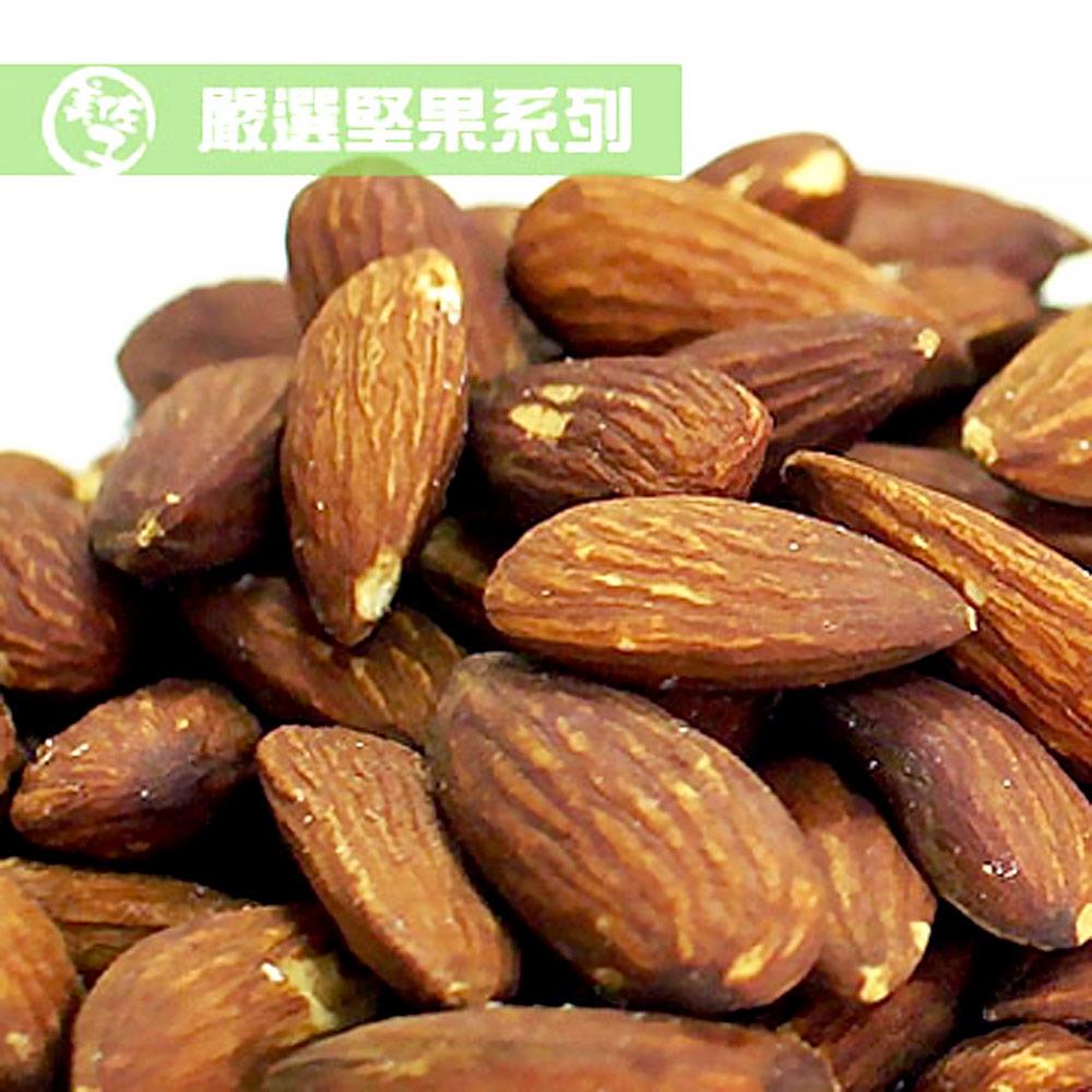 《美佐子》嚴選堅果系列-低鹽烘焙杏仁果(120g*兩包-輕巧包)