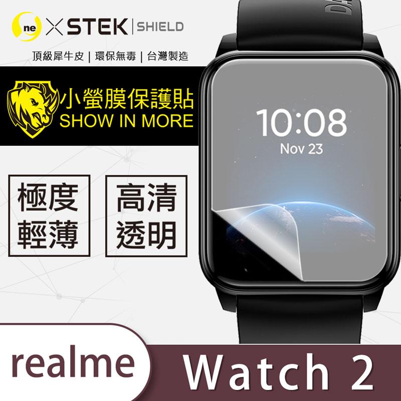 【小螢膜-手錶保護貼】realme watch 2 手錶貼膜 保護貼 磨砂霧面款 2入 MIT緩衝抗撞擊刮痕自動修復 觸感超滑順不沾指紋