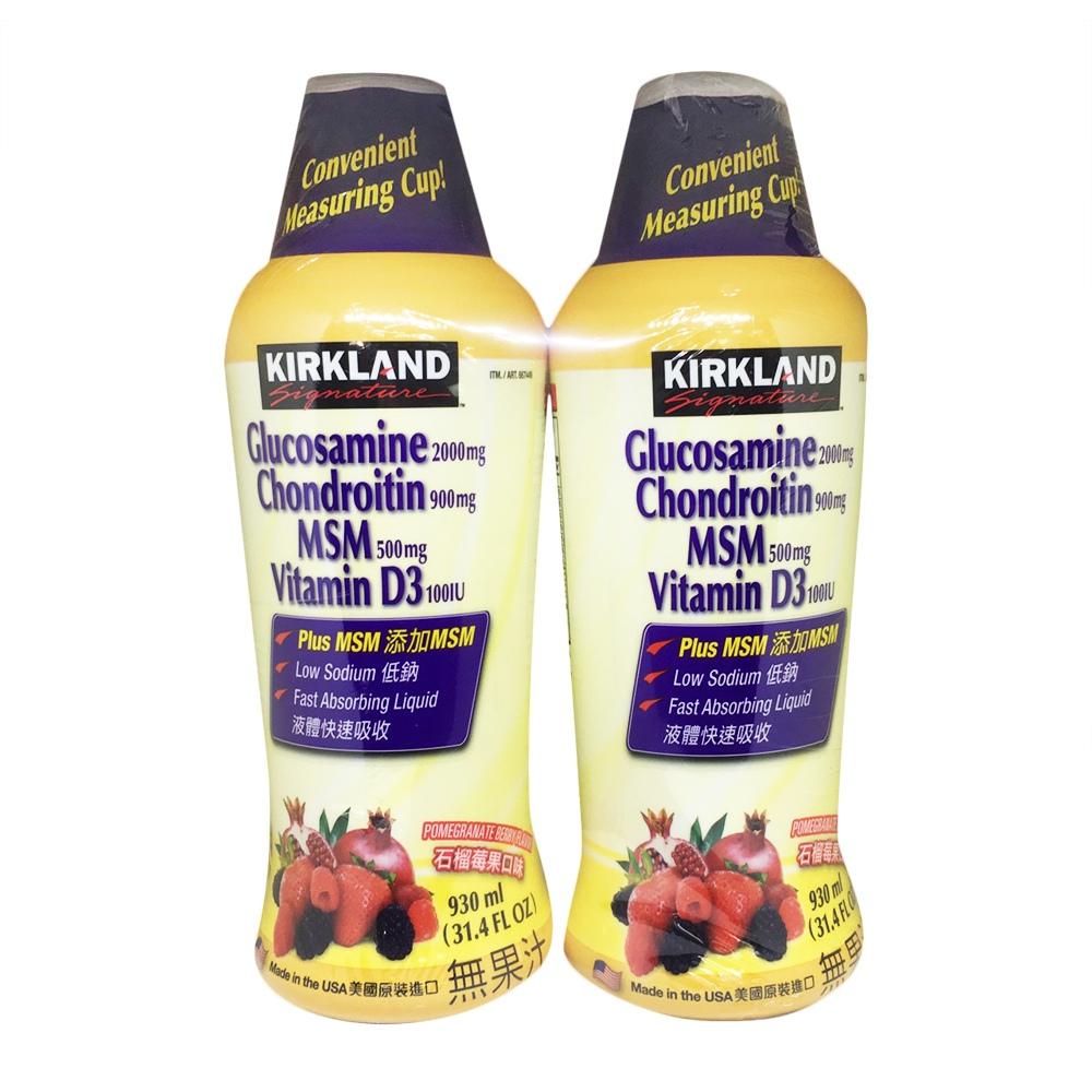 Kirkland Signature 科克蘭 液體葡萄糖胺軟骨素 1860毫升 (930毫升 x 2瓶)