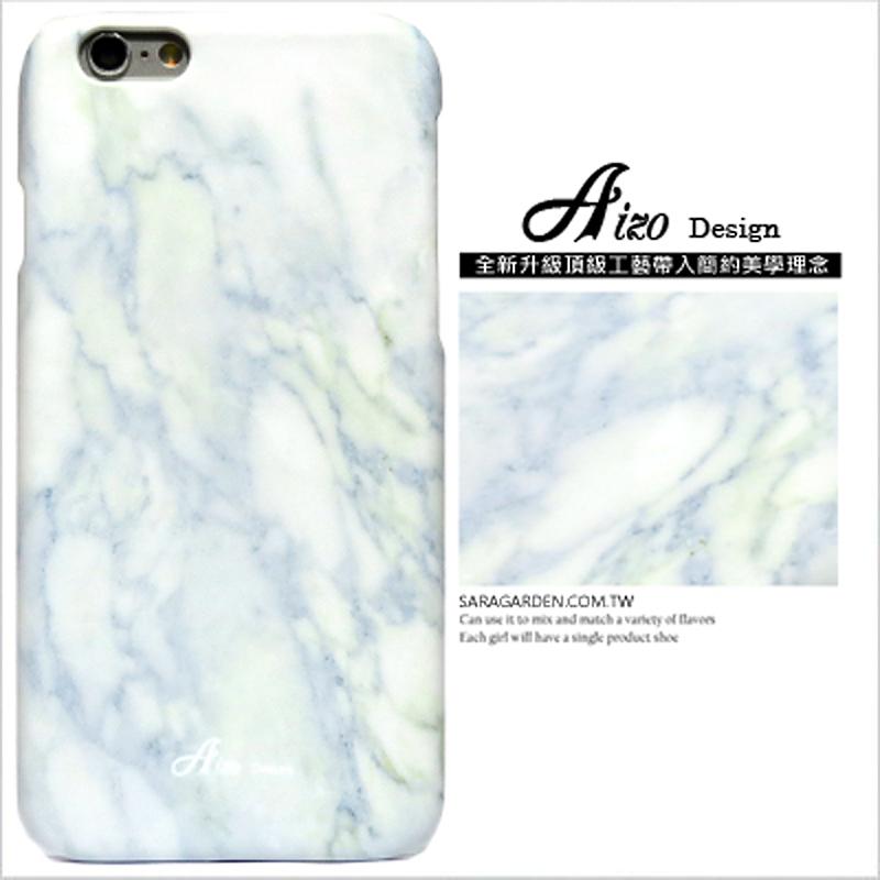 【AIZO】客製化 手機殼 ASUS 華碩 ZenFone Max (M2) 暈染 淡藍 大理石 保護殼 硬殼
