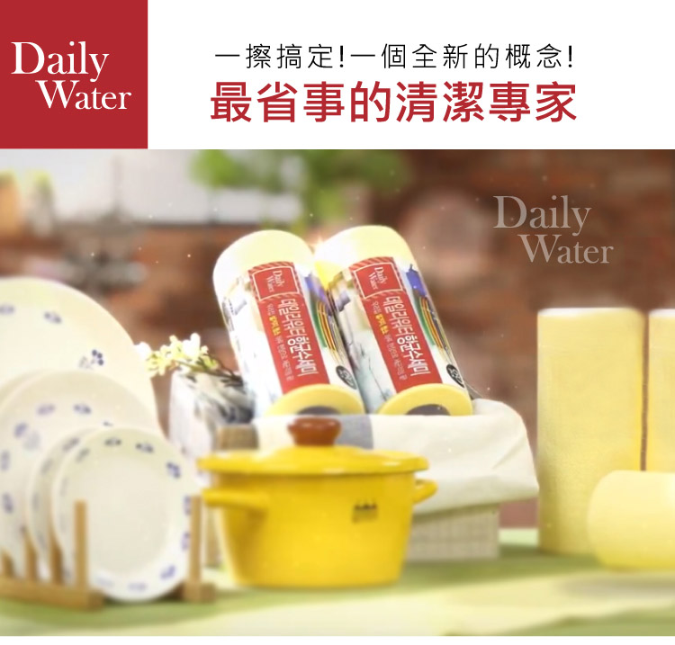 【olina】Daily Water韓國拋棄式菜瓜布 (80抽/單捲)-2捲組
