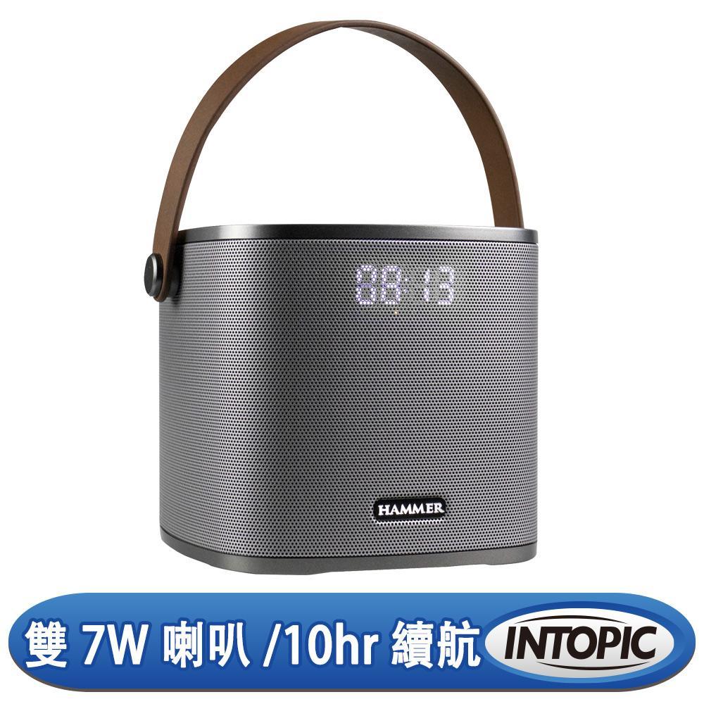 INTOPIC 多功能重低音藍牙喇叭 SP-HM-BT272
