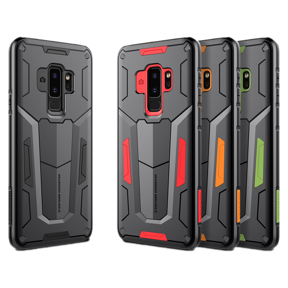 NILLKIN SAMSUNG Galaxy S9+ 悍將 II 保護套(黑色)