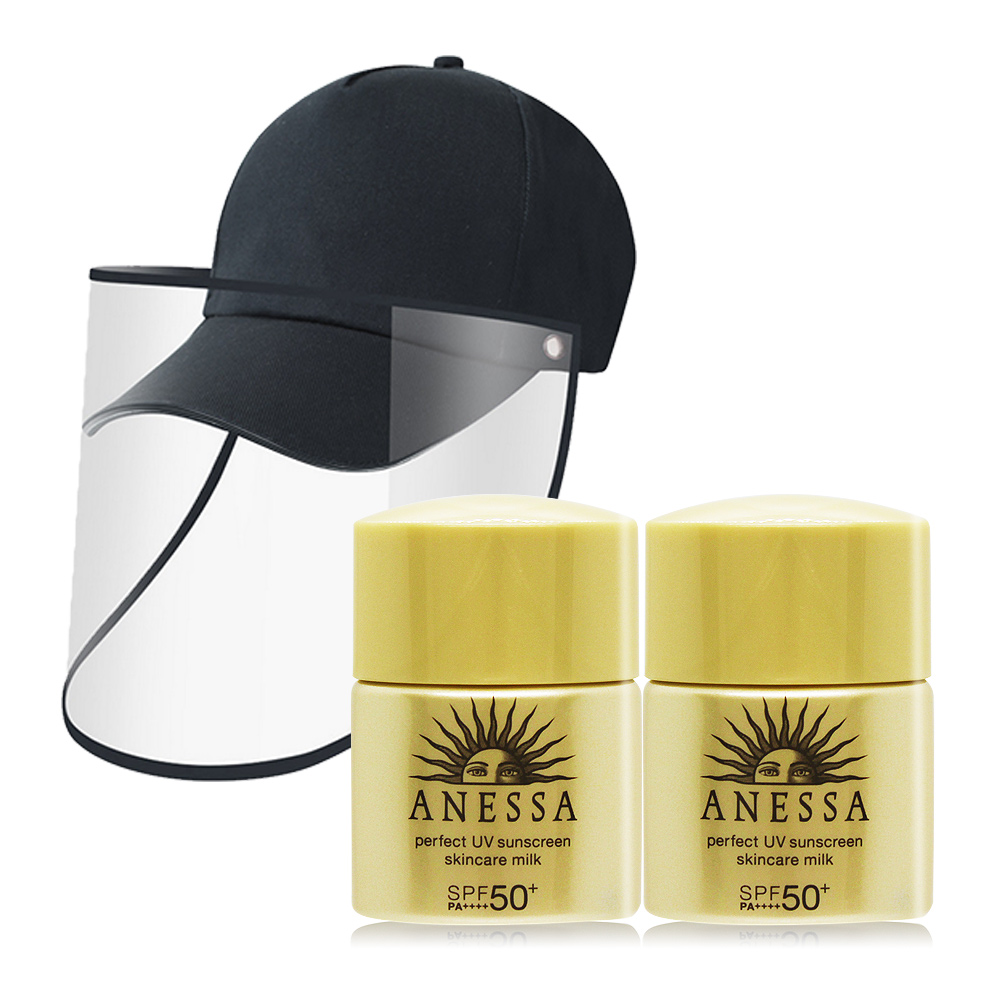 SHISEIDO 資生堂 安耐曬 金鑽高效防曬露(12mlX2)+多功能防護面罩式棒球帽