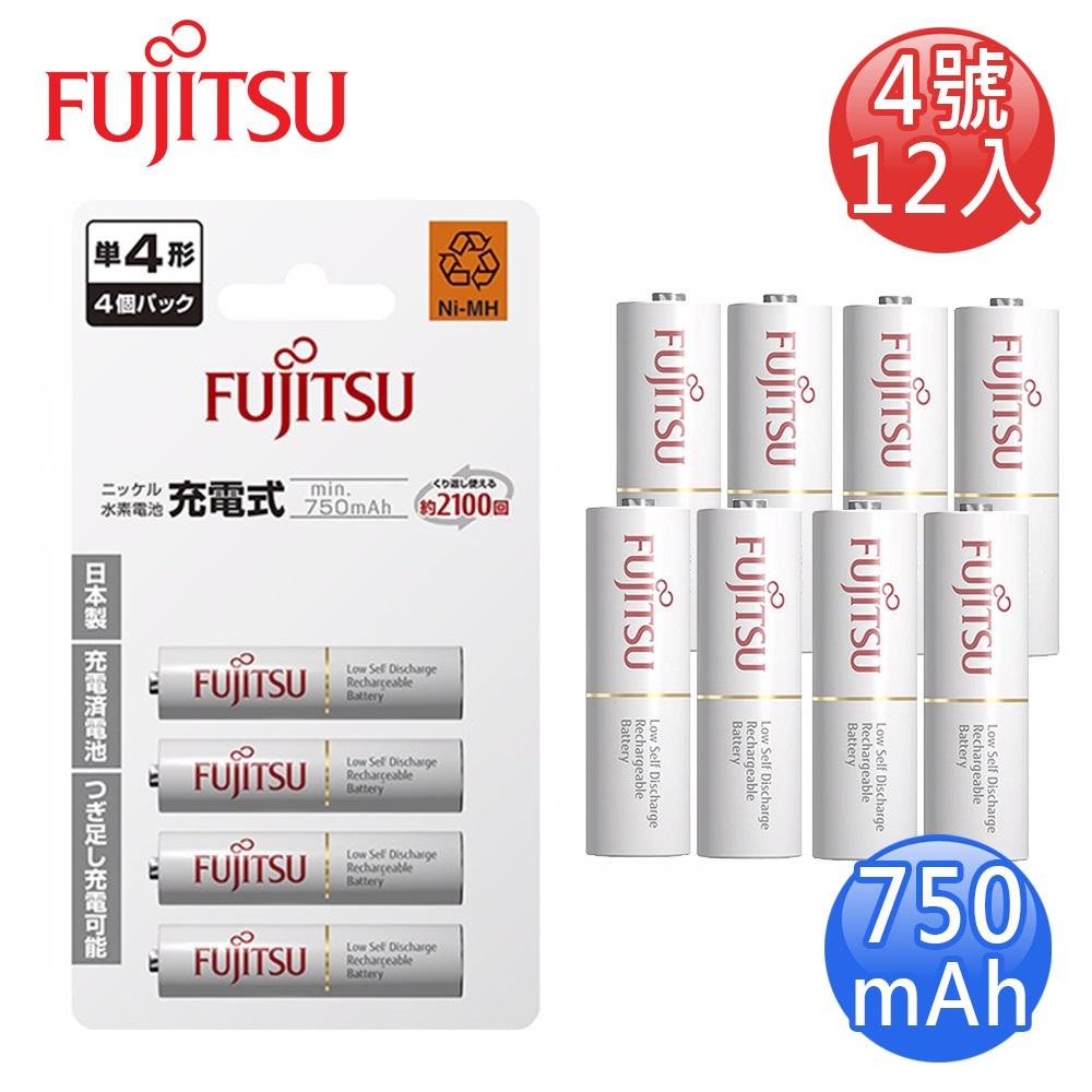 FUJITSU富士通 AAA4號低自放750mAh充電電池(4號12入)