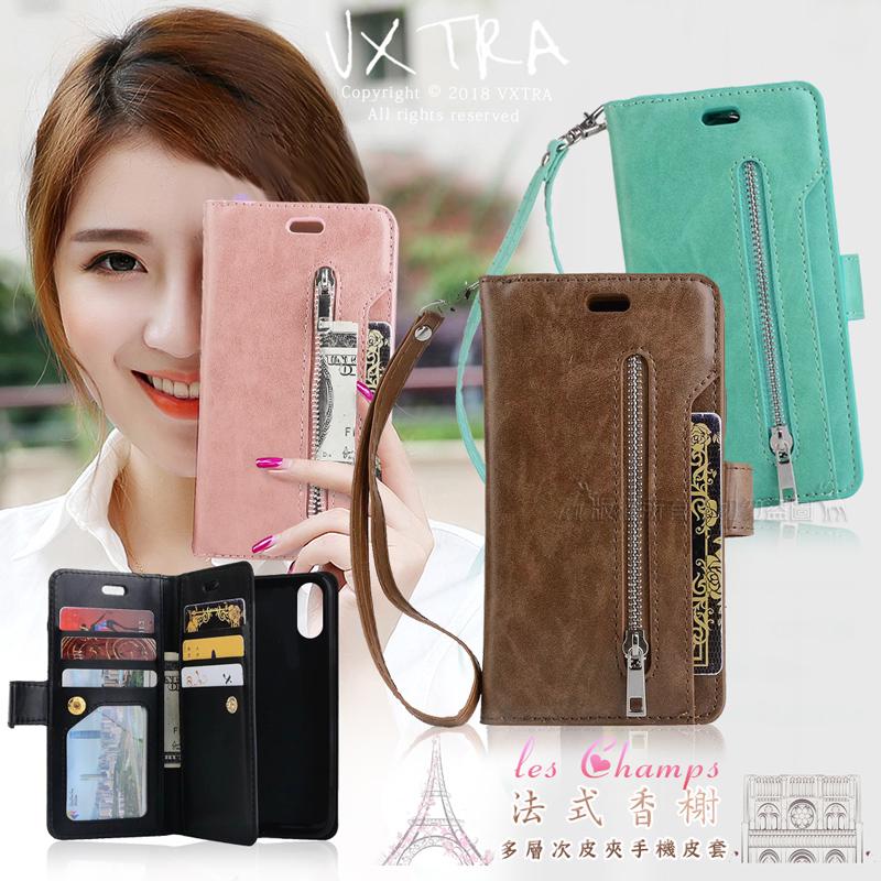 VXTRA 法式香榭 iPhone X 多層次皮夾 錢包手機皮套 (玫瑰金)