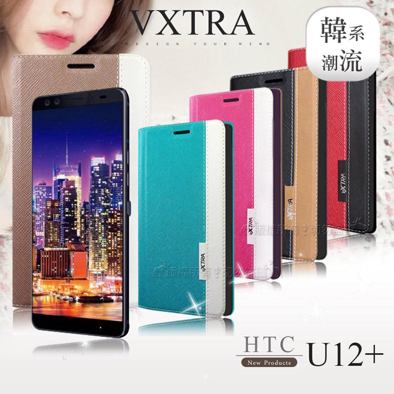 VXTRA HTC U12+ / U12 Plus 韓系潮流 磁力側翻皮套 (卡門花樣紅)