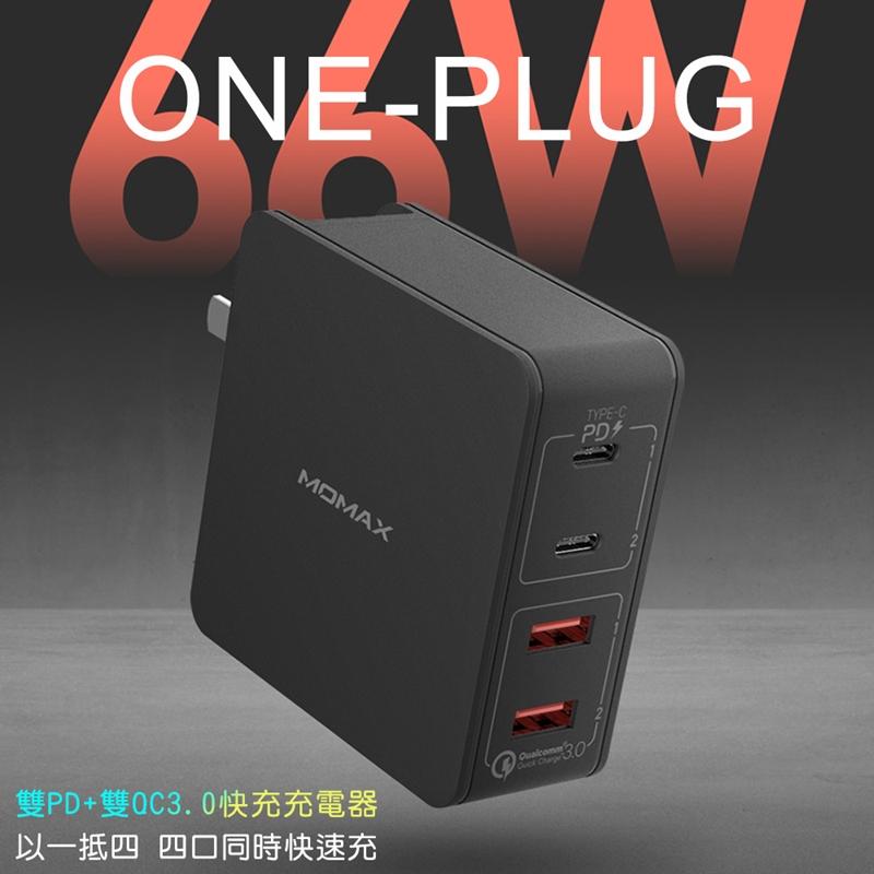 MOMAX 摩米士 Oneplug 66W 雙PD 4插口快速充電器 (Type-C PDx2+QC 3.0 USBx2) 黑色