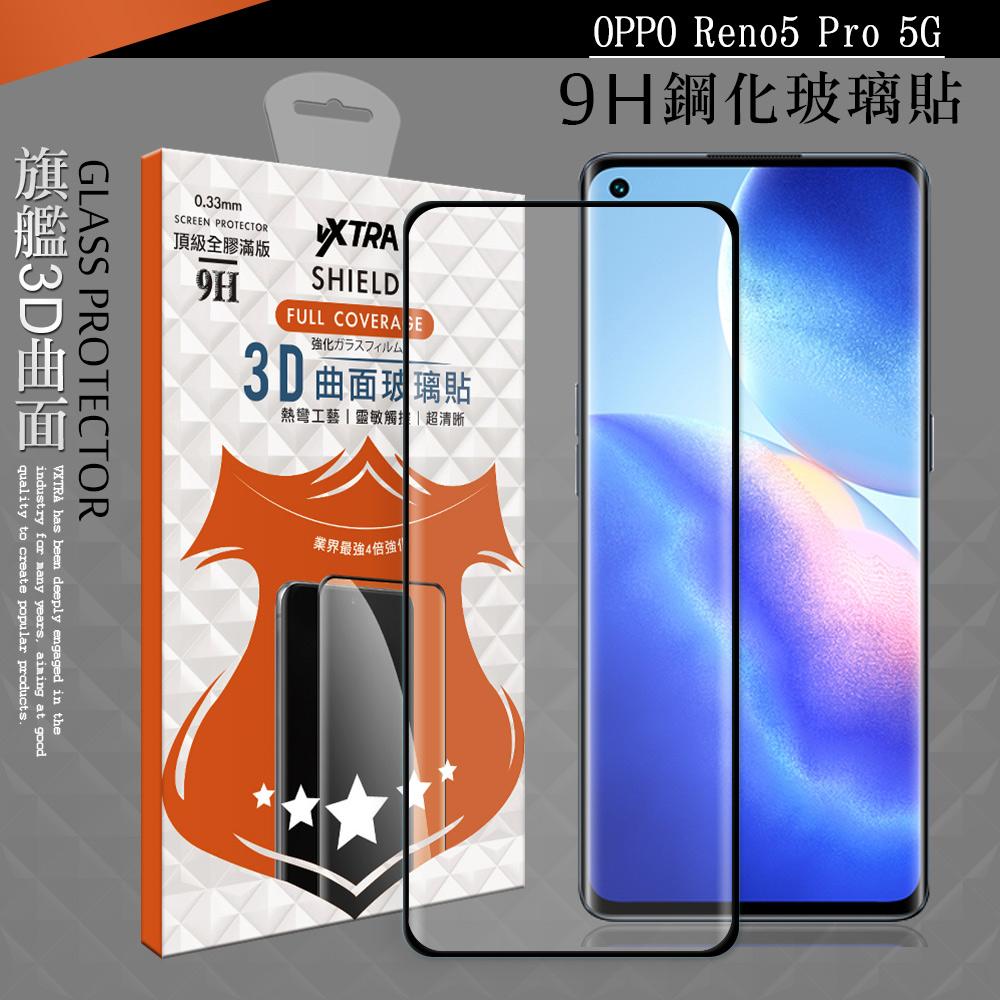 VXTRA OPPO Reno5 Pro 5G 3D滿版疏水疏油9H鋼化頂級玻璃膜(黑)