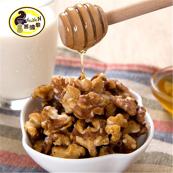 《答波恩》低溫烘焙蜂蜜核桃乾(180g/罐,共兩罐)