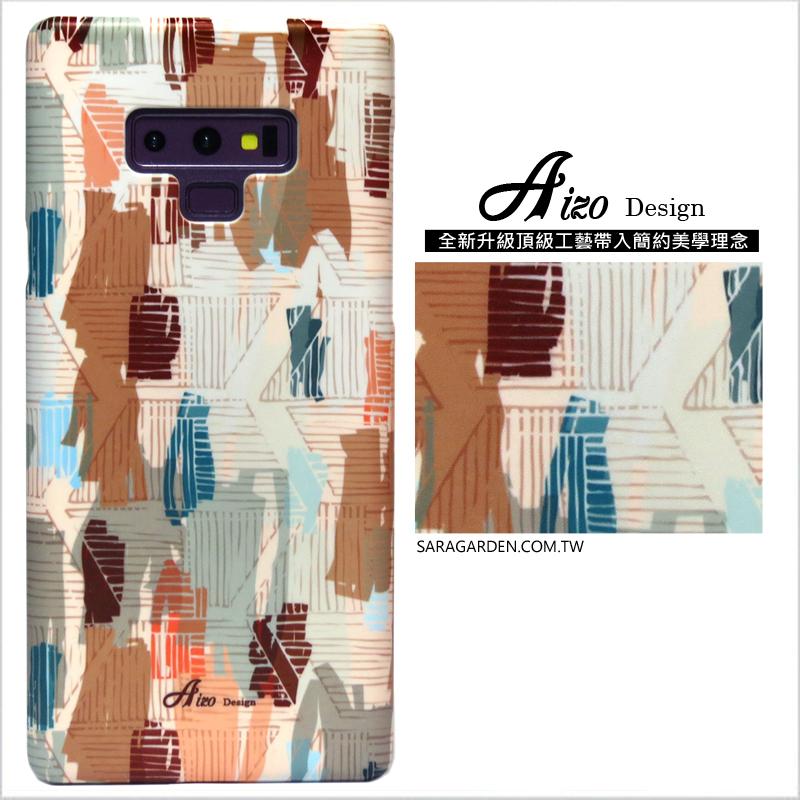 【AIZO】客製化 手機殼 Samsung 三星 Note9 莫蘭迪色圖騰 保護殼 硬殼