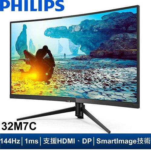 PHILIPS 32型曲面極速電競螢幕(322M7C )