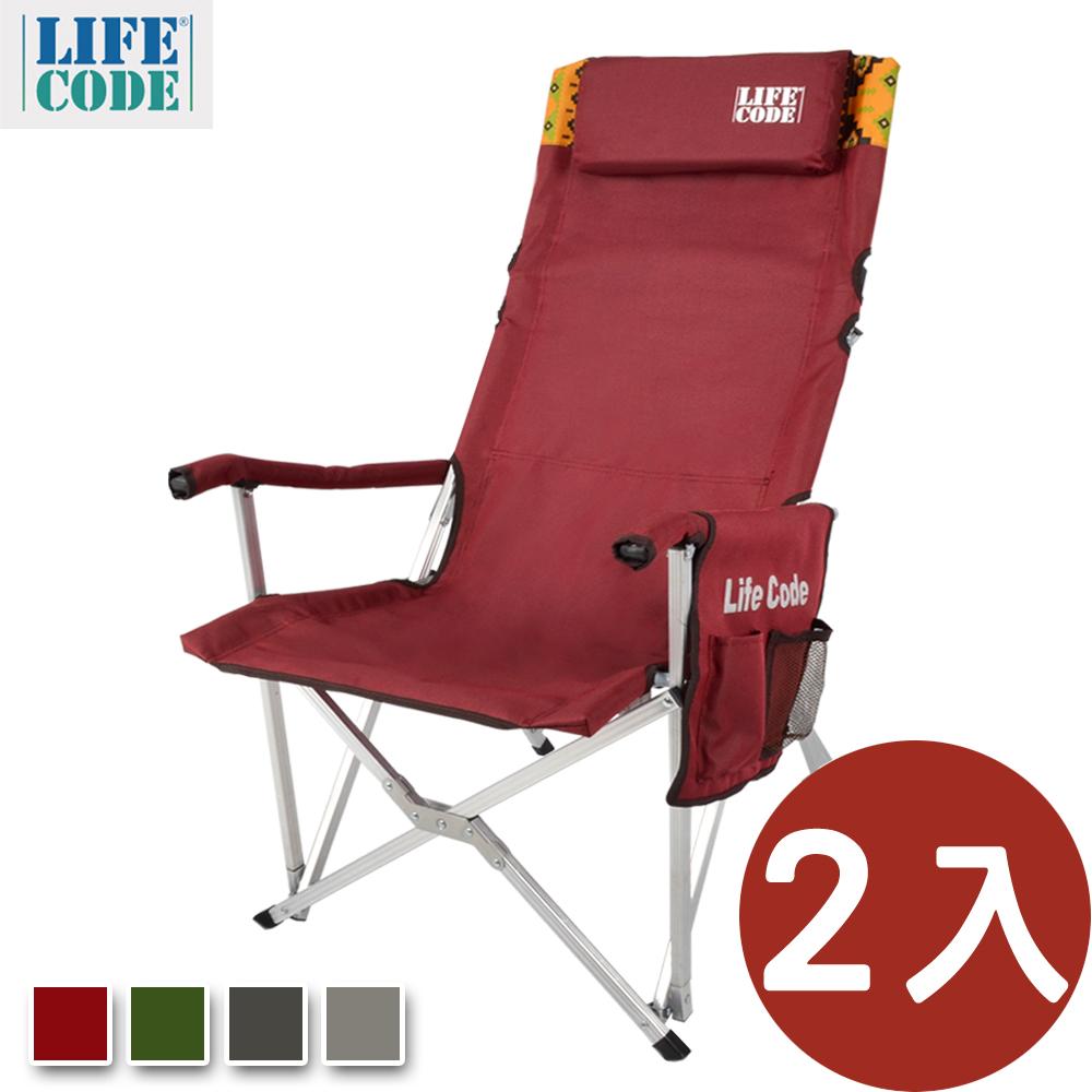 LIFECODE《瑪雅》豪華加高大川椅/折疊椅-椅背可折(附文件袋+頭枕)-紅色(2入組)