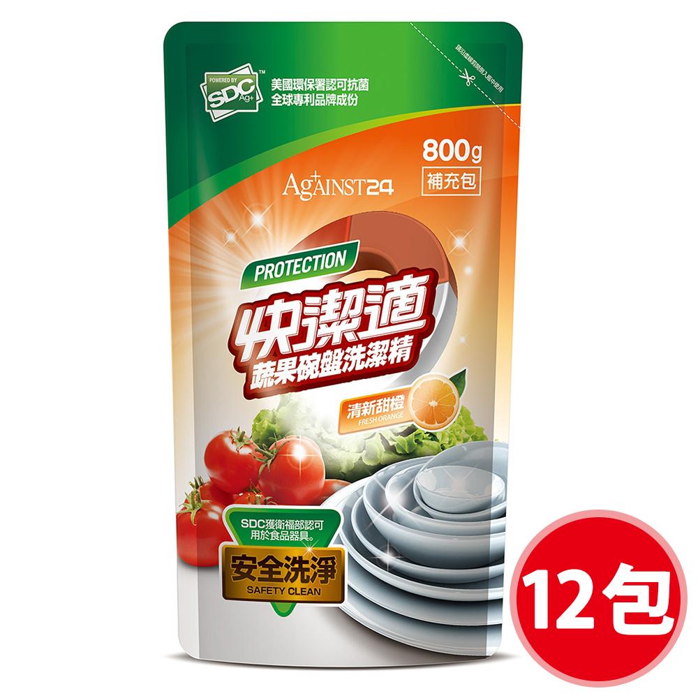 【快潔適】蔬果碗盤洗潔精補充包-清新甜橙800gm*12包