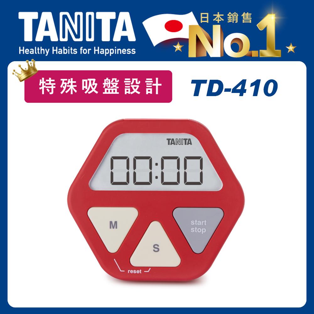 日本TANITA電子計時器TD410-紅色-台灣公司貨