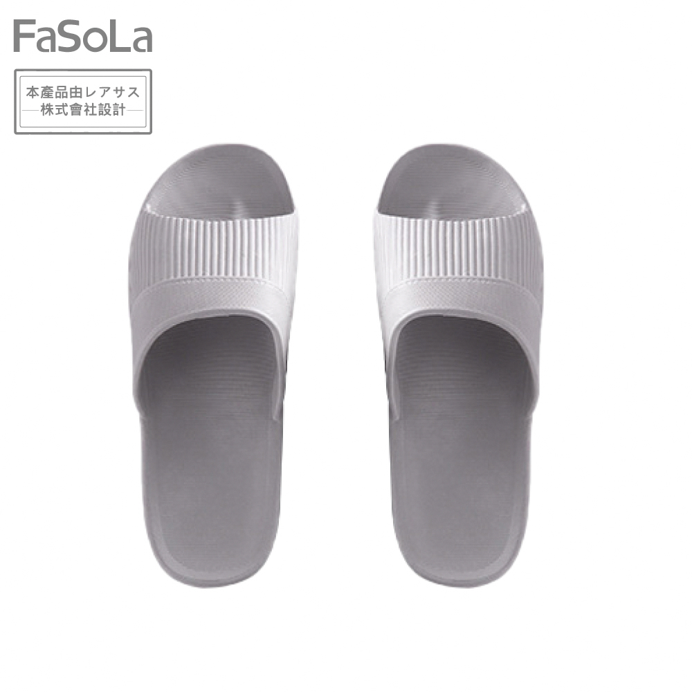 FaSoLa EVA 條紋款室內防滑拖鞋 - 淺灰(40-41碼)