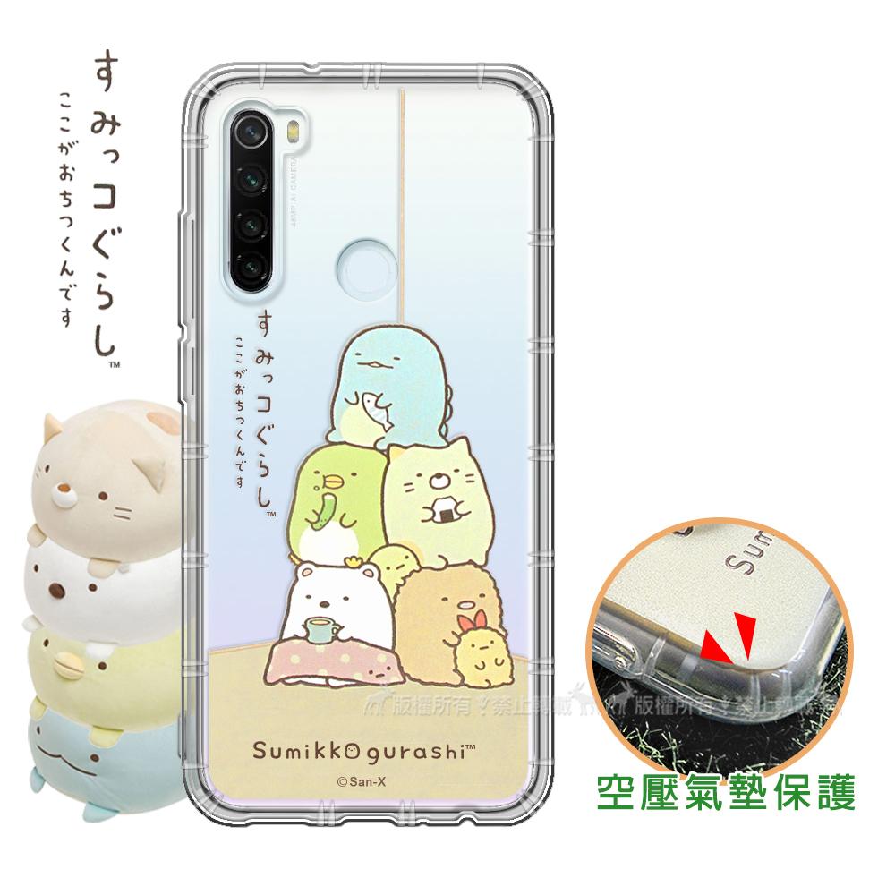 SAN-X授權正版 角落小夥伴 紅米Redmi Note 8T 空壓保護手機殼(角落)