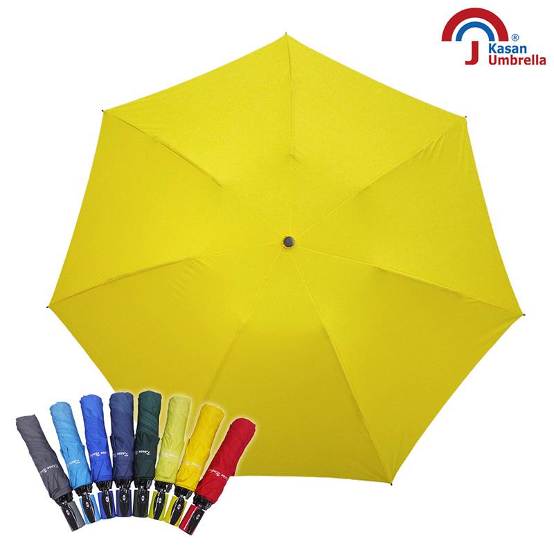 【Kasan 晴雨傘】輕量型防風自動開收反向傘-亮黃