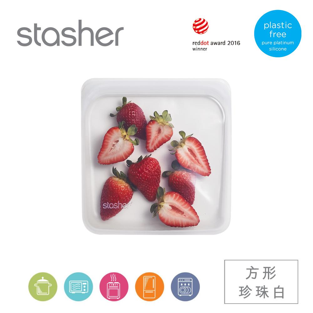 Stasher 773STM16 方形矽膠密封袋-珍珠白