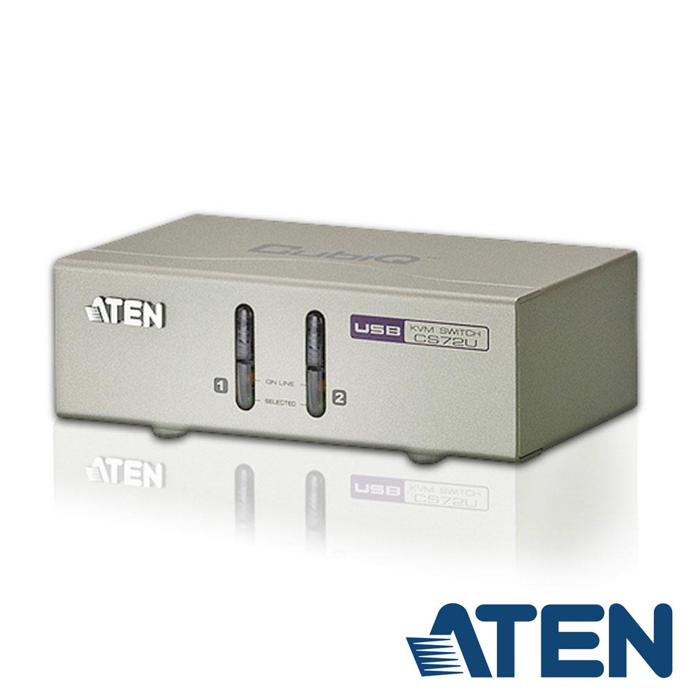 ATEN 2埠 USB KVM多電腦切換器 - 支援喇叭&麥克風 (CS72U)