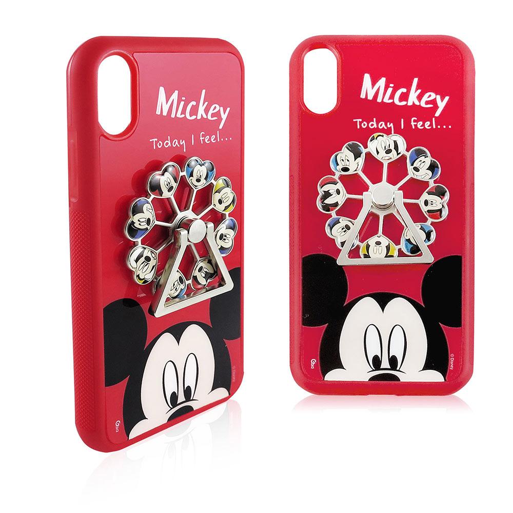 Disney迪士尼iPhone Xs Max摩天輪系列防手滑殼套 米奇