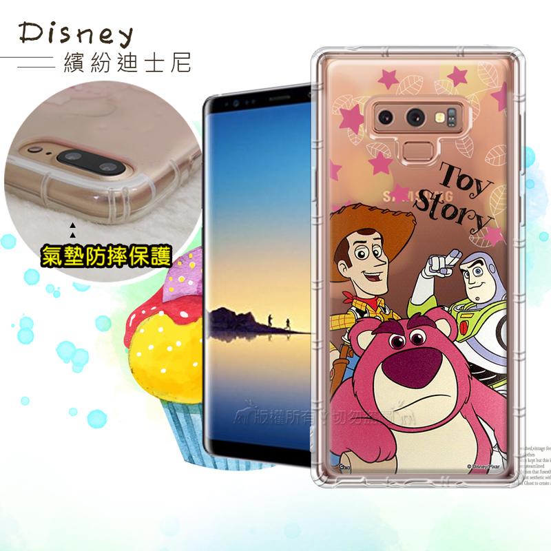 迪士尼授權正版 Samsung Galaxy Note9 繽紛空壓安全手機殼(玩具總動員)