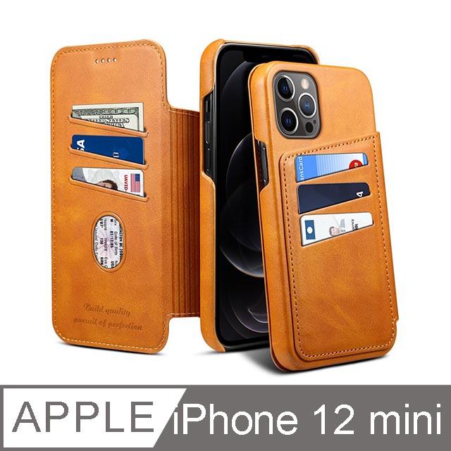 iPhone 12 Mini 5.4吋 TYS插卡掀蓋精品iPhone皮套 卡其色