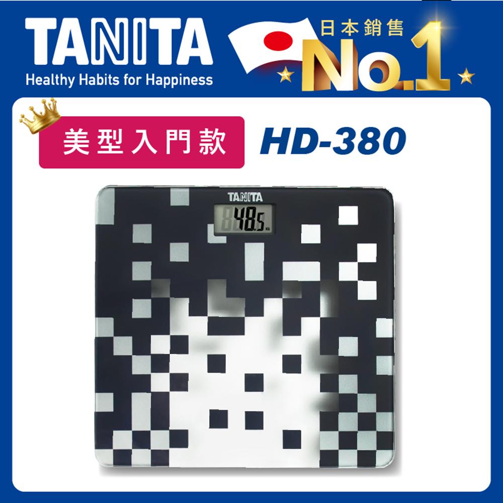 日本TANITA時尚超薄電子體重計HD-380-黑-台灣公司貨