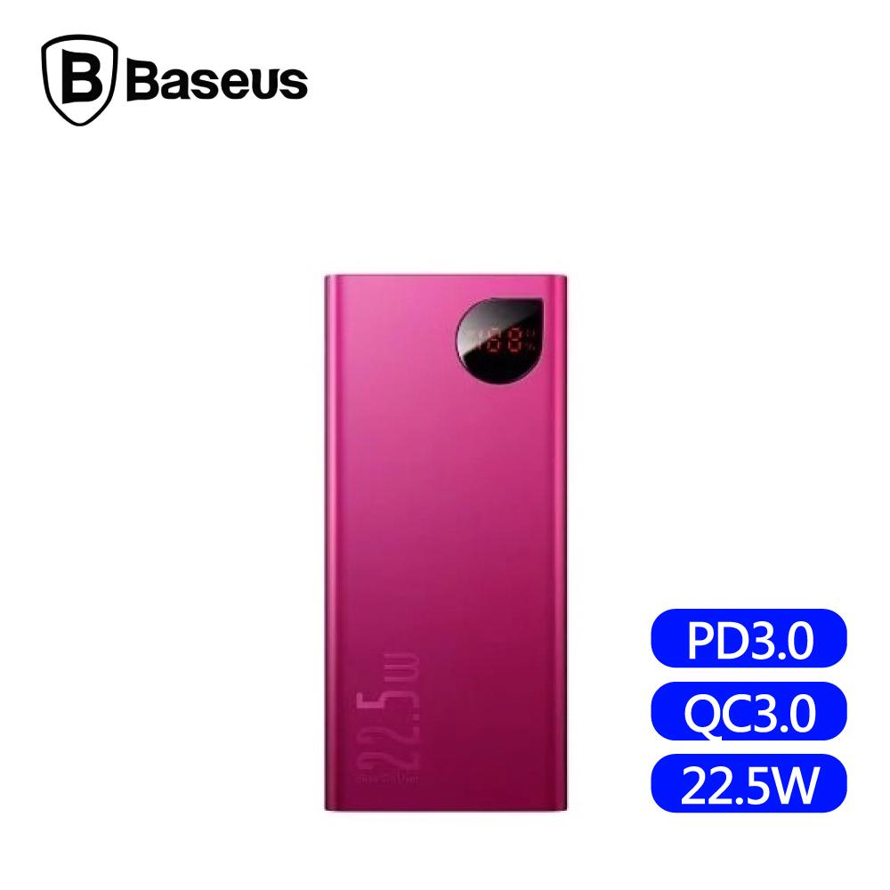 Baseus 倍思 Adaman金屬數顯快充行動電源 20000mAh 22.5W-酒紅色