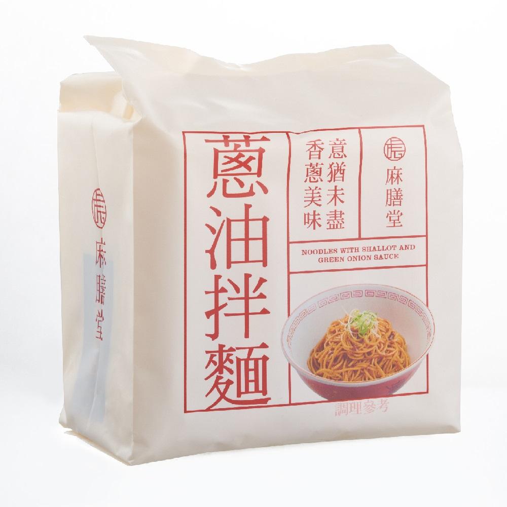 【麻膳堂】蔥油拌麵(115G/入,4入/袋)*2袋