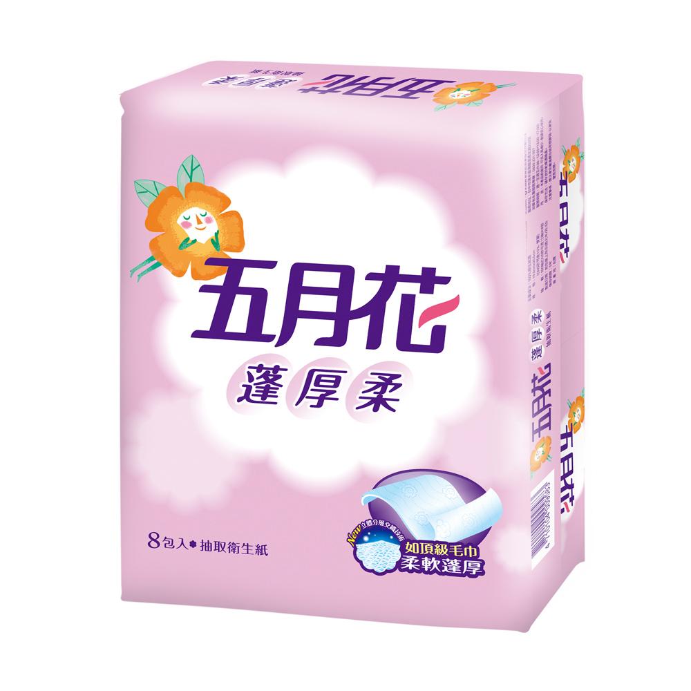 【五月花】蓬厚柔頂級抽取衛生紙100抽x8包x6袋/箱