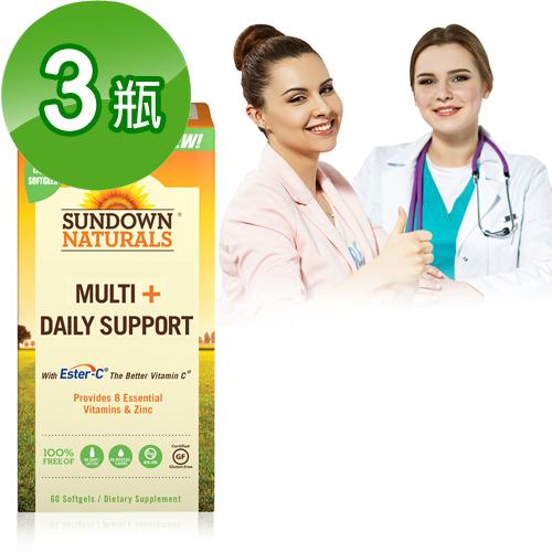 Sundown日落恩賜 酯化C+活力維生素植萃軟膠囊(60粒/瓶)3入組