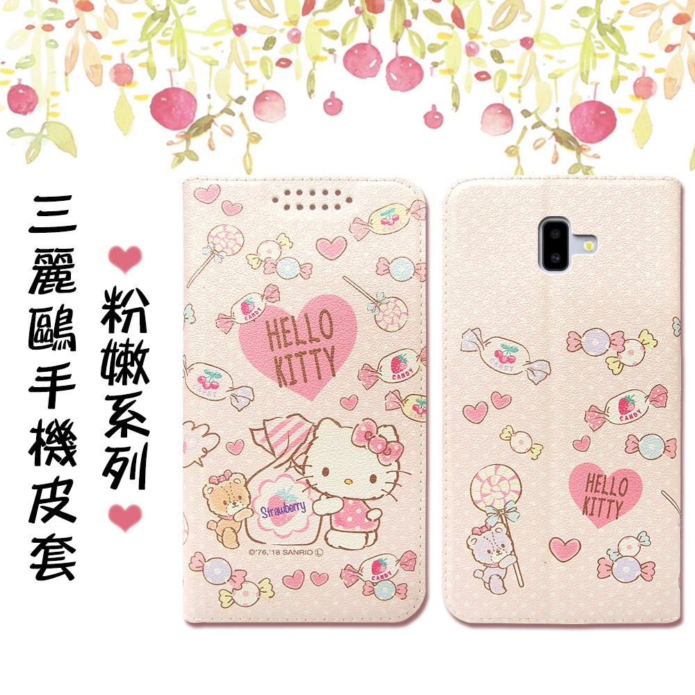 三麗鷗授權 Hello Kitty貓 Samsung Galaxy J6+ / J6 Plus 粉嫩系列彩繪磁力皮套(軟糖)