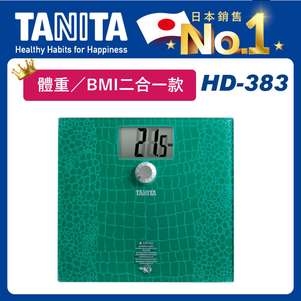 日本TANITA電子BMI體重計HD-383-綠-台灣公司貨