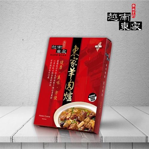 【越南東家】常溫保鮮羊肉爐(1150g/盒,使用雛羊肋排)