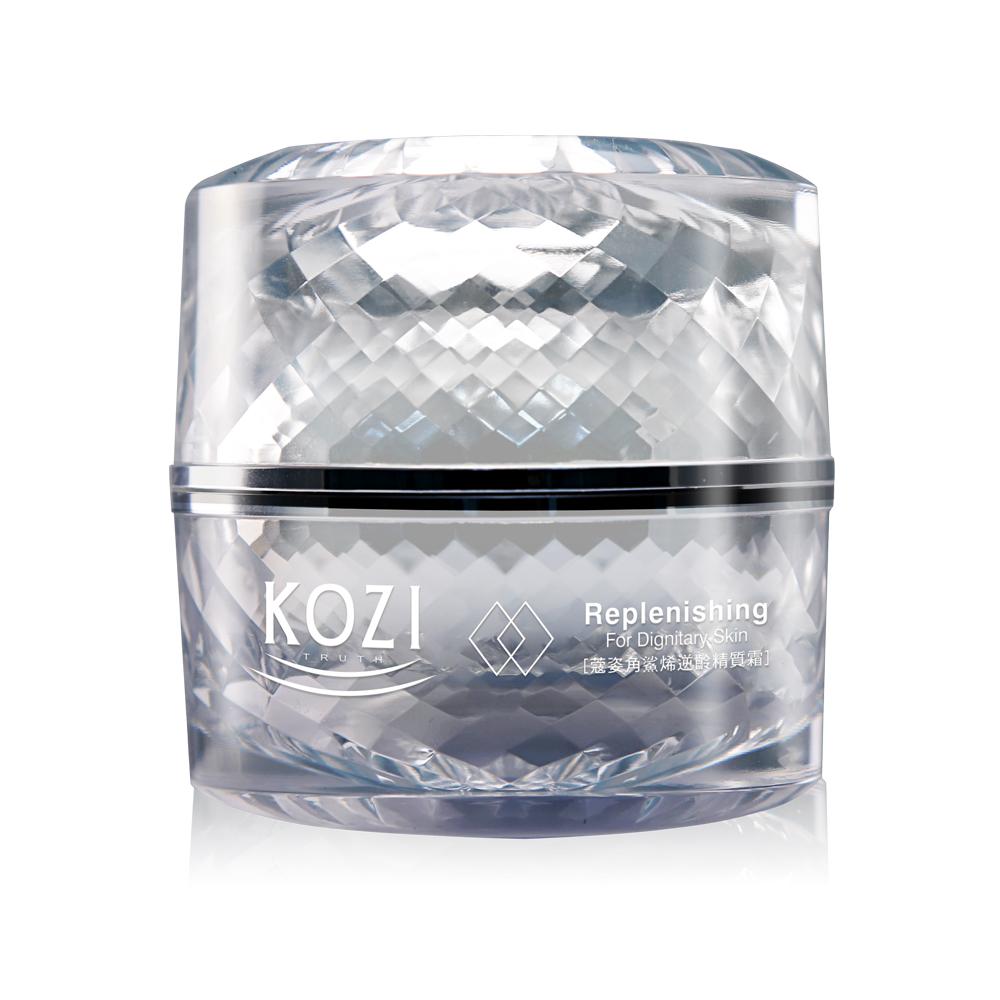買一送一【KOZI 蔻姿】保濕修護精質霜 晚霜(鑽石瓶50ml)