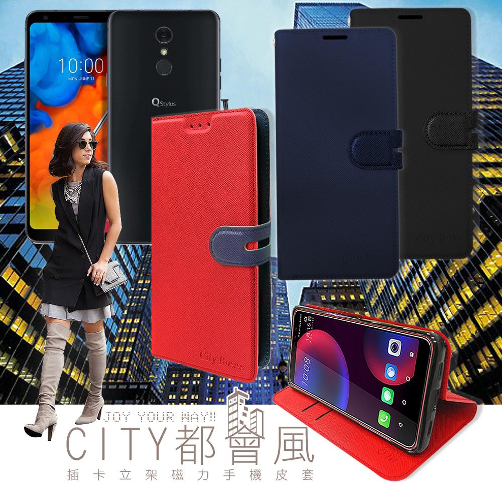 CITY都會風 LG Q Stylus+ (Q710) 插卡立架磁力手機皮套 有吊飾孔 (奢華紅)