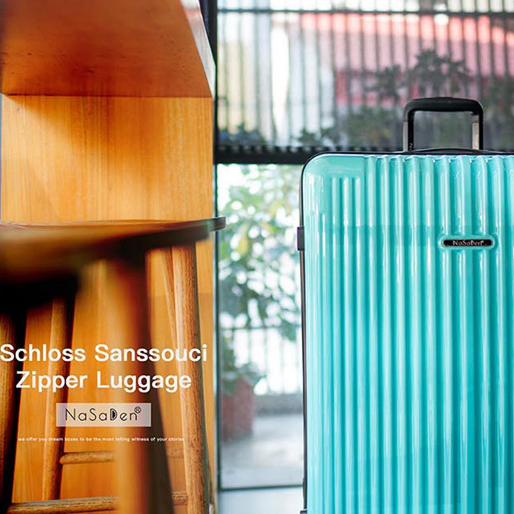 【德國品牌NaSaDen】新無憂系列29吋超輕亮面珠光行李箱(TSA海關鎖行李箱/菲森綠)