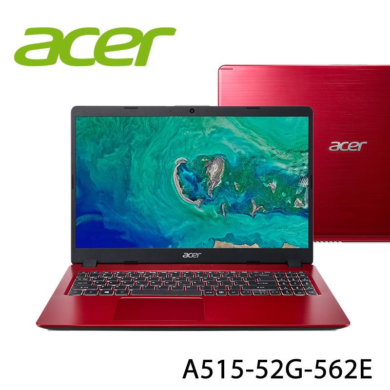 【ACER宏碁】A515-52G-562E 紅色 15.6吋 筆電-送Abee快暖型迷你電暖器(顏色隨機出貨)