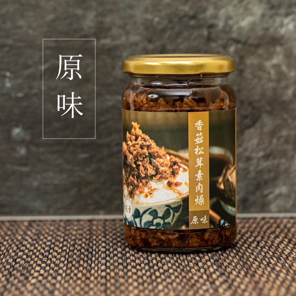 【瑞春】香菇松茸素肉燥-原味x4罐(330g/罐) 純素