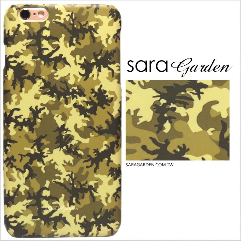 【Sara Garden】客製化 手機殼 蘋果 iPhone 6plus 6SPlus i6+ i6s+ 迷彩 經典版 保護殼 硬殼 限定