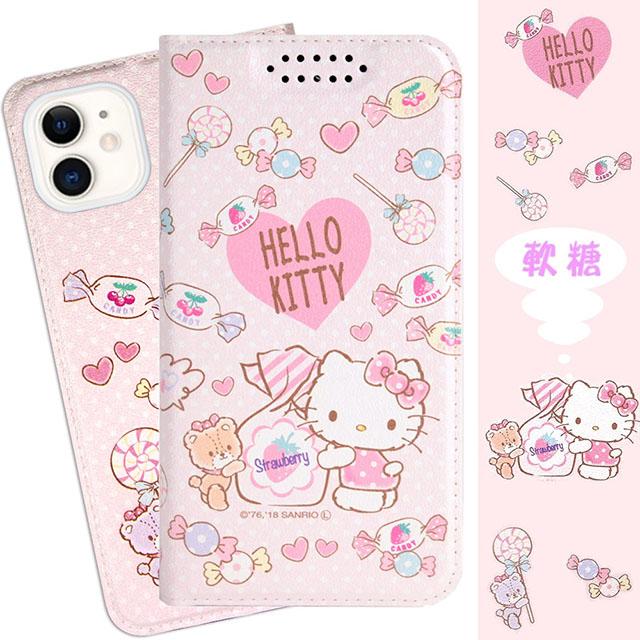 【Hello Kitty】iPhone 11 (6.1吋) 甜心系列彩繪可站立皮套(軟糖款)