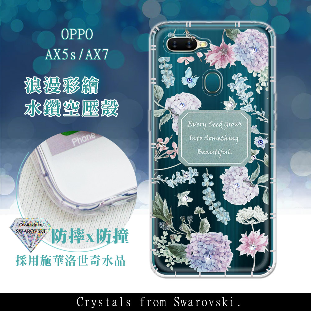 OPPO AX5s/AX77 浪漫彩繪 水鑽空壓氣墊手機殼(幸福時刻)