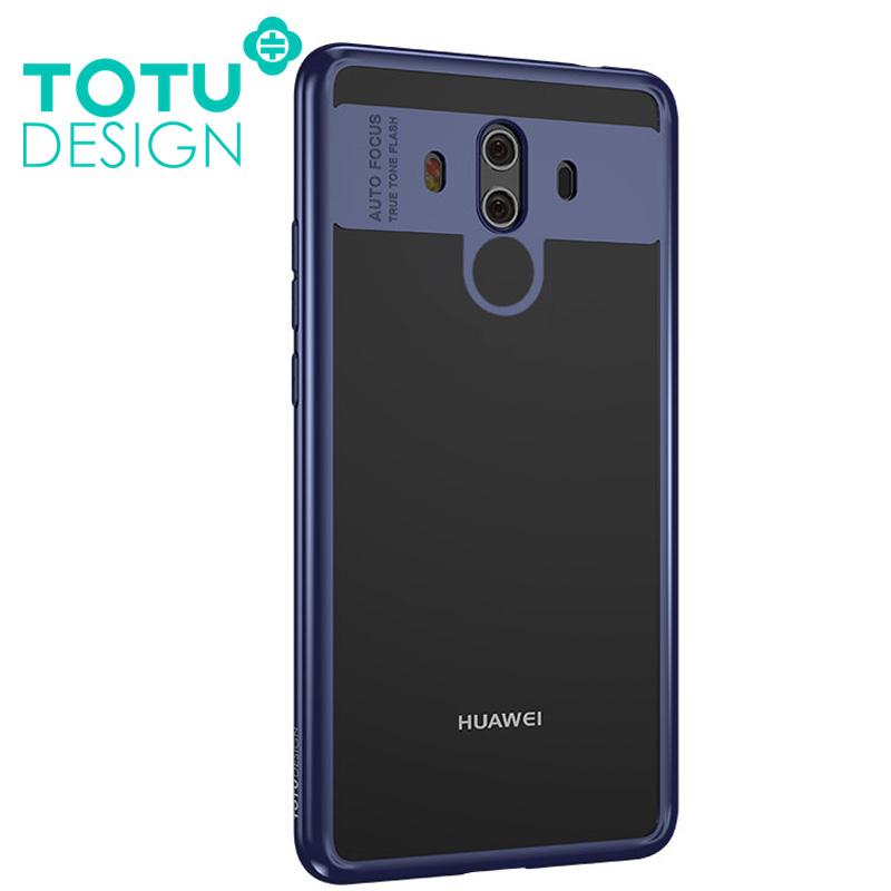 【TOTU台灣官方】晶彩系列 華為 Mate 10 Pro 防摔殼 全包 鏡片 軟邊 手機殼 掛繩孔 HUAWEI 藍色