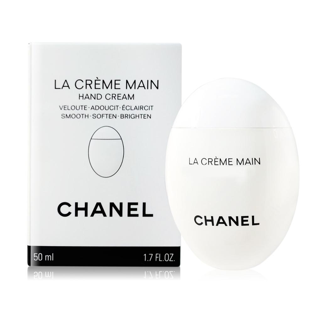 CHANEL 香奈兒 時尚玉手霜(50ml)-國際航空版