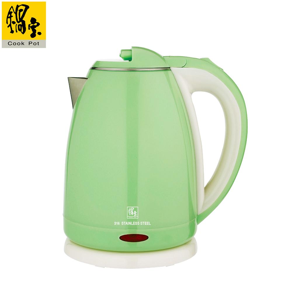 【鍋寶】316雙層防燙快煮壺-1.8L-綠 KT-9182G